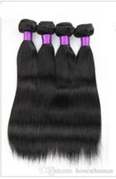 Wholesale Real Brazilian Hair Manufacturers - Brazilian Hair Weave Bundles Best 7A 100g pc 5pcs Real manufacturers selling straight hair natural color Hair shade