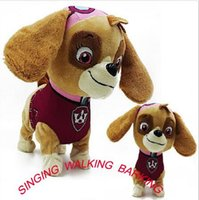 Wholesale New Doll Walking Barking Musical Robot Dog Electronic pet Toys Interactive Electric Pets Plush Toy Dog Christmas Gift For Kids
