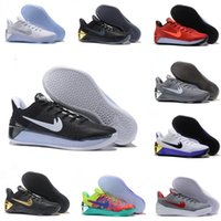 Wholesale Cheap Synthetic Weave - New High Quality Retro Kobe 12 AD Future Weaving Men Shoes Basketball Shoes Sports Shoes Online Cheap Sales sneaker Size 7-12 Free Shipping