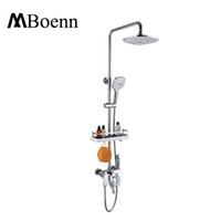 Wholesale Traditional Brass Bathroom Faucets - Bathroom Brass Rainfall Showerhead Set Misty Handled Shower+Shelf And Bidet Spray Gun+Hot And Cold Shower Faucets