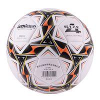 Wholesale Sewing Feet - Football Kids Children Soccer Ball Size 4 Sewing machine Football Ball PVC Youth Student Soccer Balls Amateur Training Foot Ball