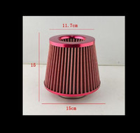 Wholesale NEW Universal K N Cold Air Intake Filter mm Air Filter inch car Air filter