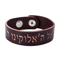 Wholesale leather cuff bracelet accessories - Antique Religious Hebrew bracelets Spells Leather Bracelet Jewish Accessories Cuff Bangle Fashion Jewelry For Male and Female