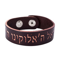 Wholesale leather cuff bracelet accessories online - Myshape Antique Religious Hebrew bracelets Spells Leather Bracelet Jewish Accessories Cuff Bangle Fashion Jewelry For Male and Female
