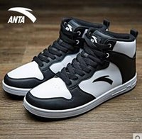 Wholesale Slimming Sports Shoes - Slim shoes high to help casual wear light sports shoes sliding black   white