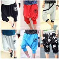 Wholesale Flat Front Pants - Men's Big Front Harem Pants Man Cargo Joggers Slim Drawstring Elastic Waist Brand Sweatpants Trousers