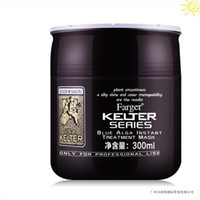 Wholesale Wholesale Hair Conditioner - Inverted Membrane Cream Nutrition Hot Dyeing Repair Hair Care Gentle Conditioner Baked Ointment Steam-Free Type Hair Mask s193