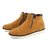Wholesale Thermal Cotton Boots - Wholesale- Autumn and winter thermal cotton-padded shoes boots male snow boots the trend of high shoes elevator casual male boots
