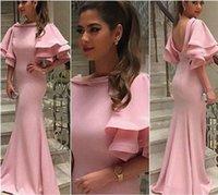 único más tamaño vestidos de fiesta mangas al por mayor-Vestido largo rosa claro Prom Unique Poet media mangas Oriente Medio mujeres desgaste Ocasión especial Formal barato vestido partido más el tamaño