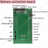 Wholesale Circuit Board Testing - 7P Phone Professional Battery Activation Charge PCB Board with USB Cable for iphone 6 7 VIVO Huawei Samsung xiaomi Circuit Test