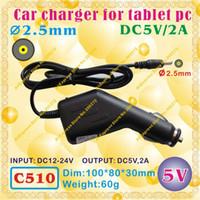 tablet pc sanei оптовых-Wholesale- 30pcs [C510] 2.5mm ( Pin0.7mm ) / 5V,2A Car charger for tablet pc;ONDA,CUBE,AMPE,SANEI,AINOL,VIDO,FREELANDER,ONN,IAIWAI,ALLFINE