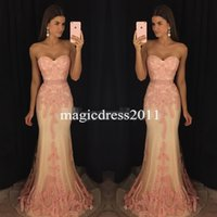Wholesale Exquisite Sweetheart Beads Tiered Ruffle - Modern Pinkl 2017 Mermaid Prom Dresses Exquisite Bead Sequins Sweetheart Floor Length Evening Gown Formal Pageant Dress For Party Wear