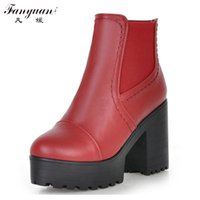 Wholesale Tendon Boots - Wholesale- Fashion 2016 Sexy Thick High Heels Platform Ankle Boots For Women Sexy Round Toe Beef Tendon Skidproof Lady's Short Boots
