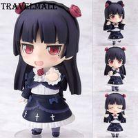 Wholesale Kuroneko Figure - TraVelMall Anime Q version ore no imouto ga konnani kawaii wake ga nai kuroneko 144 10cm PVC Action Figure Toy for Nendoroid