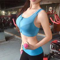 Wholesale Push Up Tank - Professional Front Zip Sport Bra Top Fitness Gym Women Vest Seamless Padded Yoga Bras Training Tank Top Push up Running Underwear