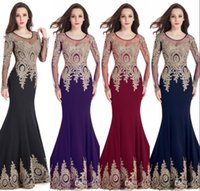 Wholesale Cocktail Dress Blue Sleeve - Cheap 2017 Mermaid Sheer Long Sleeves Prom Dresses Jewel Lace Appliqued Sequined Illusion Sweep Train Formal Evening Party Gowns CPS404