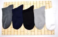 Wholesale Womens Bamboo Socks - Mens and Womens Bamboo Antibacterial Work Socks Suiatble for Summer Spring Autumn Knitting Yarn Socks YD-M-023