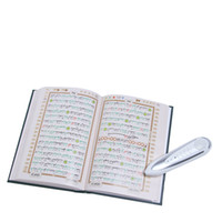 Wholesale Quran Reading Free - Wholesale-hot selling Nice leather bag mulim digital Quran read pen quran reading pen quran pen reader word by word functio free shipping