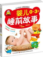 Wholesale Bedtimes Stories - Wholesale- Toddlers Babies Chinese characters Learning Books Kids Bedtime story book (Age 0-3)