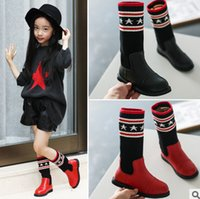 Wholesale Knit Boots For Kids - Christmas boots for girls cow leather splicing stars knitting snow boots kids stripe princess bootses autumn winter kids shoes T0446