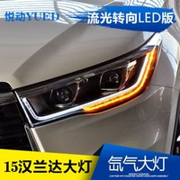 Wholesale highlander lights for sale - Group buy FOR dimensional special product Highlander bifocal lens headlight LED light guide lamp on the modified xenon headlight assembly