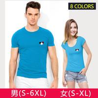 Wholesale Pug T Shirt Xl - Top quality 100% Cotton cut pug print women T shirt casual o-neck women T-shirt 2018 new Brand LOGO design woman tee shirts