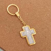 Wholesale Two Ring Pendant - Two-tone Keychain Bible Amen Cross Pendant Key Ring 30mm 10pcs lot K1704 Travel Protection Key Rings