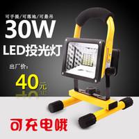 batería led spotlight al por mayor-Recargable LED Portátil Proyector Movable Luz de camping al aire libre 24 Leds Pastizales 18650 Baterías Proyector