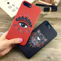 gps-tracking für handys großhandel-Marke Tiger Eyes Telefonkasten für iPhone 6S 6 6plus rückseitige Abdeckung für iPhone 7 7plus 8 8plus X XS XR XS max