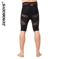 butt lift shapewear toptan satış-Siyah Beyaz Erkekler Mesh Popo Kaldırma Shapewear See Through Yüksek Esneklik Karın Kontrol Shaper Nefes Sıkıştırma Legging Tayt Pantolon