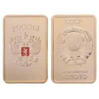 barra de ouro russa venda por atacado-Frete Grátis 5 pçs / lote, URSS Emblema Nacional Soviético CCCP Banhado A Ouro Bar Bullion Moeda Lembrança Russa