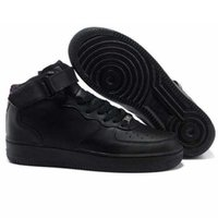 Wholesale full leather shoes for men for sale - SF AF1 Mountaineering shoes Skateboarding Designer Sports Running Shoes for Men Sneakers brand Casual black white Women Luxury Brand