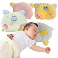 verhinderung von baby-flachkopfkissen groihandel-Neugeborenes Baby Positionierung Kissen Kleine Schwein Muster Samt Infant Kissen Flachkopf Schlafpositionierer Unterstützung Kissen Verhindern