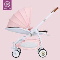 ingrosso ombrello rosa chiaro-AULON rosa passeggino leggero ombrello auto a quattro ruote pieghevole facile