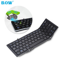 Wholesale R Keyboard - Original B.O.W BOW HB066-R Mini Foldable Bluetooth Wireless Keyboard Rechargeable Keyboards For Smartphone Tablets Laptop