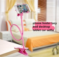 Esamday 360 Rotating Flexible Lazy Bed Desktop Tablet Car Long Arm Holder Stand Selfie Mount Bracket For Iphone Samsung Xiaomi Sale Price Cellphones & Telecommunications Mobile Phone Accessories