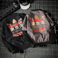 Wholesale College Outerwear - Spring Autumn Japanese MA1 Male Bomber jacket Coat American College Students Outwear for Men Woman Baseball loose Outerwear