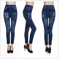 taklit kot pantolon toptan satış-Moda dikişsiz pamuk imitasyon denim baskı kırpılmış tozluk