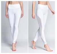 Wholesale black white yoga pants online - Fashion Side Netting Splicing Yoga Fitness Pants Ladies Casual Pure Color Bottompants Body building Pencil Pants