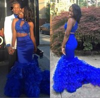 Wholesale Black Layered Tulle Prom Dress - Royal Blue Two Pieces Dresses Prom Party Evening Wear 2018 High Neck Beads Lace Layered Mermaid Long Zipper Back Celebrity Dress