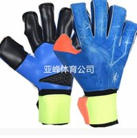 Wholesale top quality gloves - Top Quality Professional Soccer Goal Keeper Gloves Finger Ptotection Top Latex Goalie Gloves for Men 5MM Latex Volleyball Sports Gloves