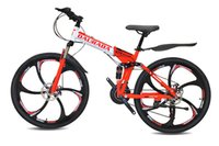 Wholesale Bicycle Frame 26 - DAURADA Folding bicycles 3 Rims  6 Rims 26 inch 21-speed mountain bike Damping Front Fork High-Carbon Steel Frame red Bicycles