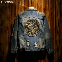 Wholesale vintage down jacket - Denim Jacket Casual Male Cowboy Coat Hole 2017 Autumn Spring New Mens Jeans Tiger Head on The Back Jacket Turn-Down Collar JKS3