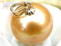 yellow sea pearl Australia - FINE PEARLS JEWELRY GENUINE 12mm AAA+++ round golden yellow south sea pearl pendant 14k solid