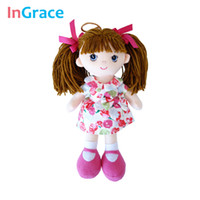 Wholesale First Baby Toy - InGrace soft fashion girls mini dolls plush and stuffed flower dress girls toys birthday gifts baby girl's first doll mini 25CM