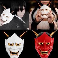 Wholesale japanese women costumes for sale - Japanese Noh Hannya Mask Plastic Evil Demon Devil Horned Horror Costume Party Masks Halloween Supplies OOA5599