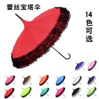 kanca şemsiyeleri toptan satış-Prenses dantel pagoda şemsiye düz bayan şemsiye uzun kolu kanca şemsiye yaratıcı