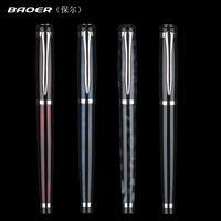 ingrosso penne baoer-Promozione di articoli di cancelleria Baoer 508 Fashion Smooth Penna a sfera nera e argento di lusso in metallo con penne a sfera per scrivere