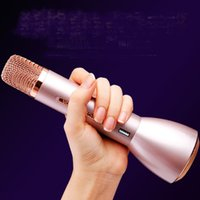 Wholesale High End Mobile Phone Cases - Wholesale-LANGGETONG 1PC High-end USB Bluetooth Wired Microphone KTV Karaoke Case For Mobile Phone Smartphone KTV Karaoke Microphone