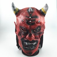 Wholesale latex horns - 2017 New Halloween Mask Horror Cow Devils Mask Horns King Latex Scary Full Head Masks For Festival Party Cosplay free shipping